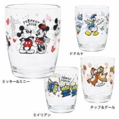 ディズニー タンブラー スケッチ コップ グラス/1813