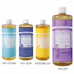 石鹸 マジックソープ 洗顔 クレンジング ボディウォッシュ/ 10P23Apr16