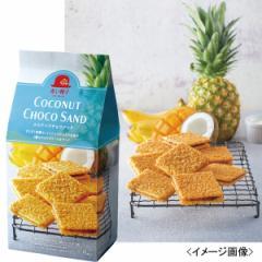 赤い帽子 ココナッツチョコサンドお菓子 /16560 10P23Apr16