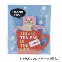 紅茶ティーバッグ リス アニマルインザカップ 冷え性 粗品 プレゼント /10643 10P23Apr16