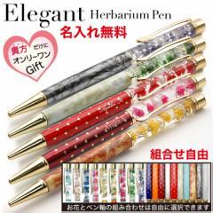 ジェットストリーム 名入れ無料 送料無料 三菱鉛筆 4&1 多機能ペン ボールペン シャープペン