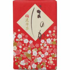 昆布茶「梅」(6袋入)  ほのか健康茶/k−501