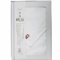 ハンドタオル 今治純白生活用品/TMS0506108
