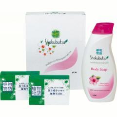 石鹸 ライオン ボディーソープ 植物物語ギフトセット 洗剤 石けん バス用品