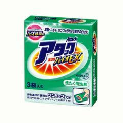 花王 ワンパックアタック3コパック 洗濯洗剤 粗品 景品/