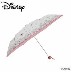 傘 レディース 晴雨兼用 50白雪姫 ボタニカルフラワーディズニー キャラクター 手動式