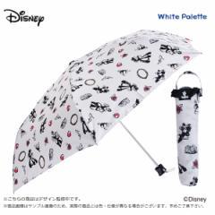折りたたみ傘プリンセス/プリンセスモチーフ 55cmディズニー レイングッズ おしゃれ 大人 女性