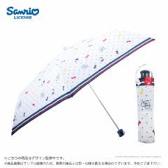 折りたたみ傘ハローキティ/マリンりぼん 55cmサンリオ レイングッズ かわいい 大人 女性