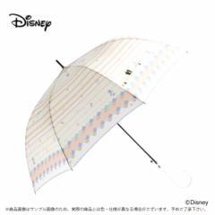 傘 レディース 雨傘 60アリエル ウロコディズニー キャラクター ジャンプ式