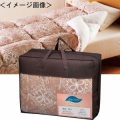 掛けふとん カバー付 インビスタダクロンお返し 引出物 ギフト 寝具/DAC−25000