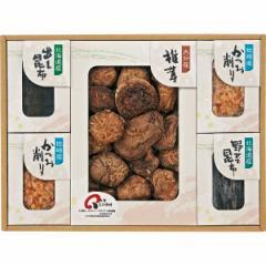 日本の美味詰合せ干し椎茸 昆布 かつお節/SS40