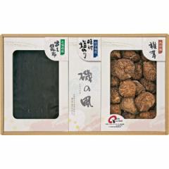 日本の美味詰合せ干し椎茸 昆布 味付のり/SS50