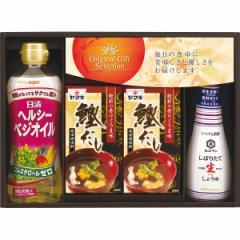 調味料ギフト特選和美彩醤油 サラダ油 だし/TKM−20