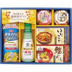 お返し特選 健美彩詰め合せ セット 調味料 だし 海苔 しょうゆ 海苔の佃煮/YKA-30