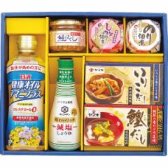お返し特選 健美彩詰め合せ セット 調味料 だし 海苔 しょうゆ 海苔の佃煮/YKAー35