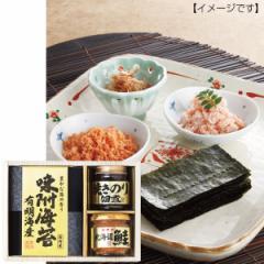 お返し美味之誉 詰め合せセット 味のり 鮭フレーク 海苔の佃煮/2100-15