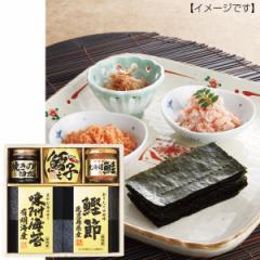 お返し美味之誉 詰め合せセット 味のり 鮭フレーク 海苔の佃煮/2102-25