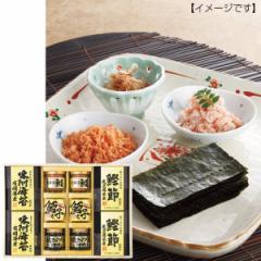 お返し美味之誉 詰め合せセット 味のり 鮭フレーク 海苔の佃煮/2105-50