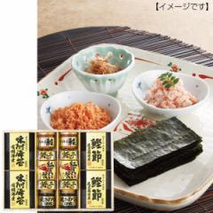 お返し美味之誉 詰め合せセット 味のり 鮭フレーク 海苔の佃煮 カニほぐし身/2107-100