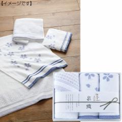 お返し泉織 フェイスタオル ハンドタオル セット桜 さくら/NS-1820