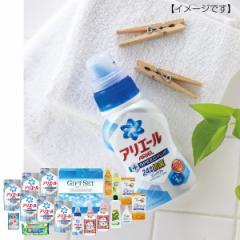 お返し 詰め合せアリエール バラエティ 洗剤 セット洗濯洗剤 柔軟剤 ハンドソープ/RFF-Z