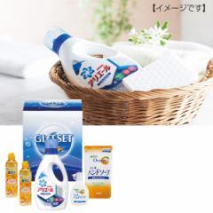 お返し 詰め合せアリエール 液体洗剤 セット洗濯洗剤 キッチン洗剤 ハンドソープ/RSZ-DV