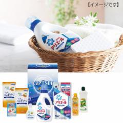 お返し 詰め合せアリエール 液体洗剤 セット洗濯洗剤 キッチン洗剤 ハンドソープ/RSZ-FV