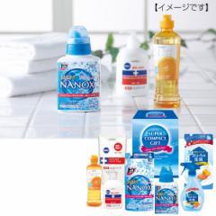 お返し 詰め合せスーパーコンパクトギフト洗濯洗剤 液体洗剤 ハンドソープ/SCG-40