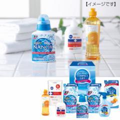 お返し 詰め合せスーパーコンパクトギフト洗濯洗剤 液体洗剤 ハンドソープ/SCG-50