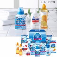 お返し 詰め合せスーパーコンパクトギフト洗濯洗剤 液体洗剤 ハンドソープ/SCG-80