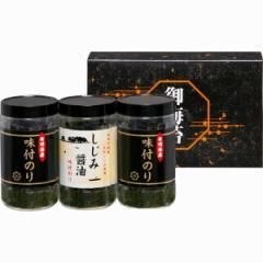 海苔有明海産&しじみ醤油味付のりしじみ醤油 のり セット/SA-15C