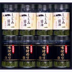 海苔有明海産&しじみ醤油味付のりしじみ醤油 のり セット/SA-40C