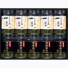 海苔有明海産&しじみ醤油味付のりしじみ醤油 のり セット/SA-50C