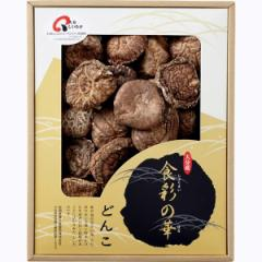 大分産 椎茸 どんこシイタケ/LO50N