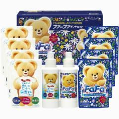 ファーファ ギフトセット洗濯洗剤 液体洗剤 柔軟剤 無香料 詰め替え/FA-50