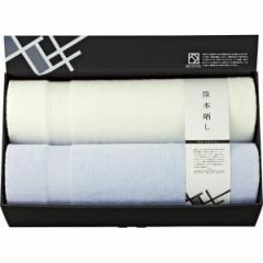寝具タオルケット 2枚セットセット/SKH42002