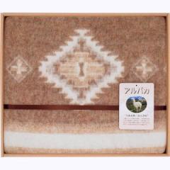 寝具アルパカ入りウール毛布(毛羽部分)毛布/7264954S-3