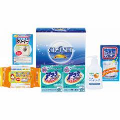 まっ白・消臭 バラエティ洗剤ギフトセットアタック クリーナー ハンドソープ/AYK-B