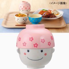 まんぷく茶碗と碗 お嬢ちゃん ピンク子供 かわいい 誕生日 プレゼント レンジ