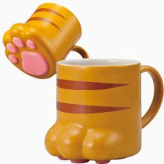 肉球マグ とらねこ おもしろ食器シリーズ誕生日 プレゼント 猫好き 一人暮らし