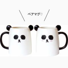 結婚祝い おもしろ 黒パンダと白パンダのペアマグ おもしろ食器シリーズ 結婚祝い 記念 プレゼント 面白い