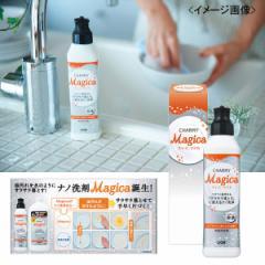 台所用洗剤 チャーミーマジカ オレンジ(230ml) ライオン/