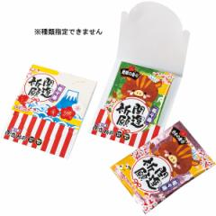 入浴剤薬用 福々湯 亥 1包 正月 2019 雑貨