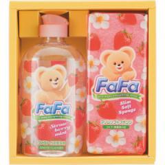 台所用洗剤セットファーファ販促品 粗品 快気祝い ご挨拶 景品/NFA−50