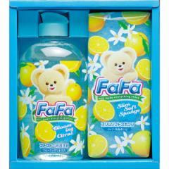 台所用洗剤セットファーファ販促品 粗品 快気祝い ご挨拶 景品/NFA−50B