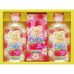 台所用洗剤セットファーファ販促品 粗品 快気祝い ご挨拶 景品/NFA−80