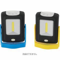 防災 備蓄 スタンド式COBアンド3LEDライト 小型 ライト LED COB