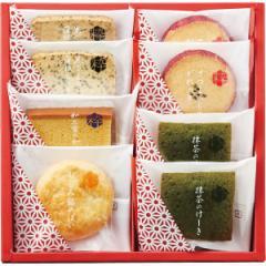 洋菓子 ひととえ 粋撰菓 お菓子 カステラ ケーキ クッキー詰め合せ