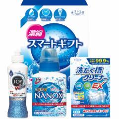 キッチン洗剤 洗濯槽クリーナー ギフト工房 濃縮スマートギフト ナノックス セット