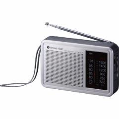 スターリングクラブ AM/FMデスクラジオ防災/6480 名入れ可